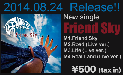 Friend Sky CD